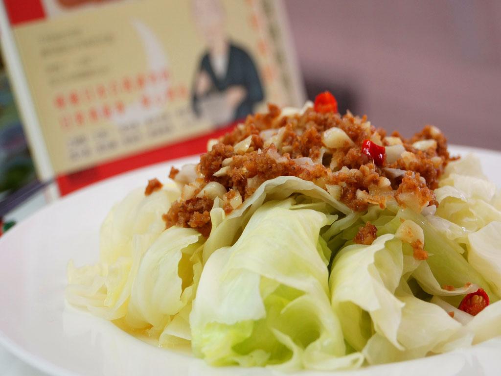 豆酥高麗菜